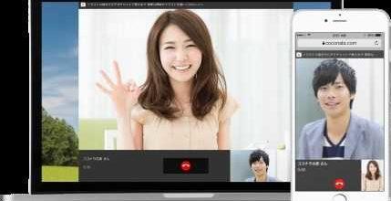女性と男性がビデオチャットで会話をしている写真