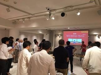 Twilio Develper Meetup 2017