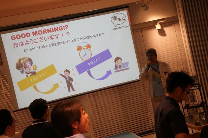 Twilio Developer Meetup 2017