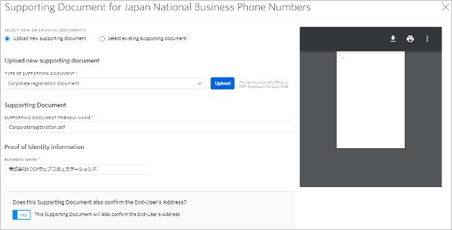 business_name_write