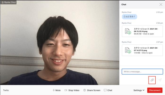 twilio-video-chat-menu