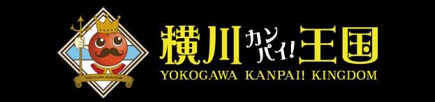 yokogawa-logo2