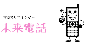 20130619-01.png
