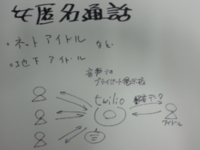 20130621-15.png