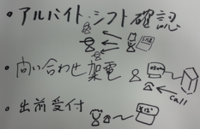 20130621-16.png