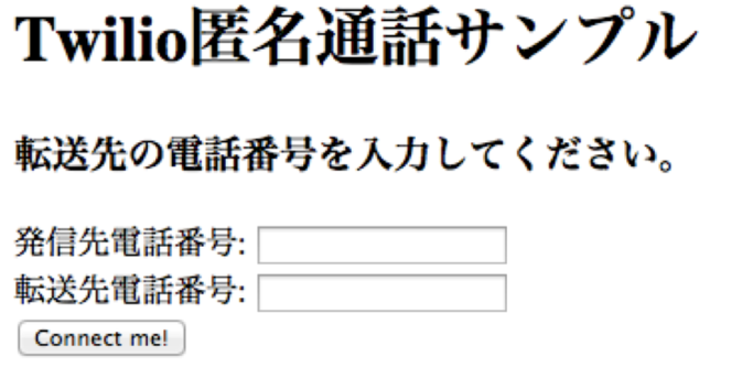 20131002-03.png