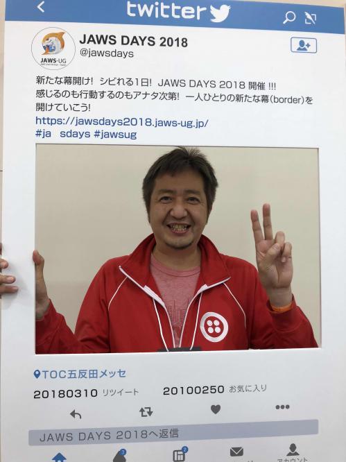 JAWSDay2018.jpg