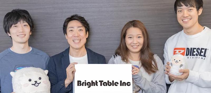 株式会社ブライトテーブル