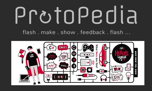 Protopedia