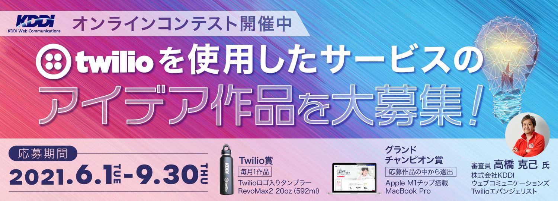 online_banner_0820_1500x540_L